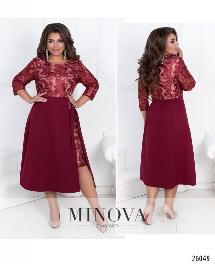 Платье №254-марсала (sale)
