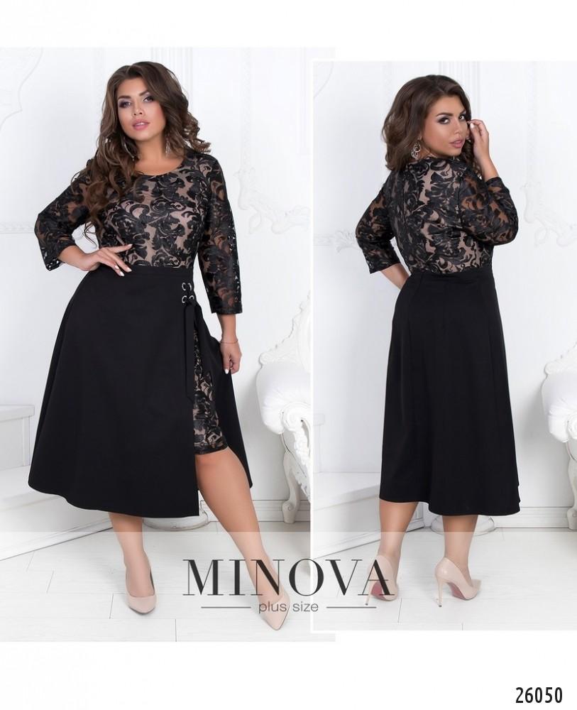 Платье №254-черный (sale)
