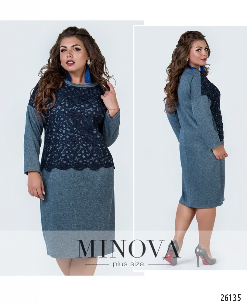 Платье №1540-синий (sale)