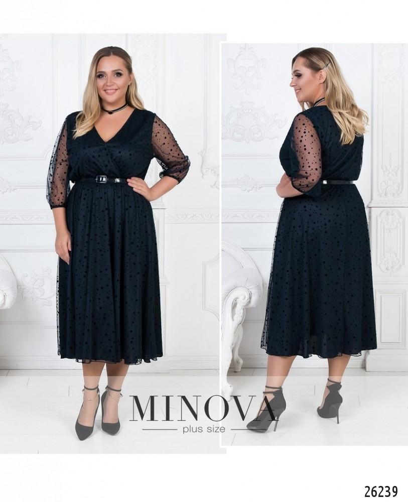 Платье №547-темно-синий (sale)