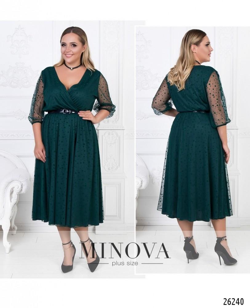 Платье №547-темно-зеленый (sale)