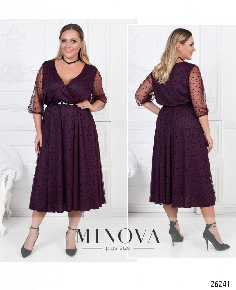 Платье №547-бордо (sale)