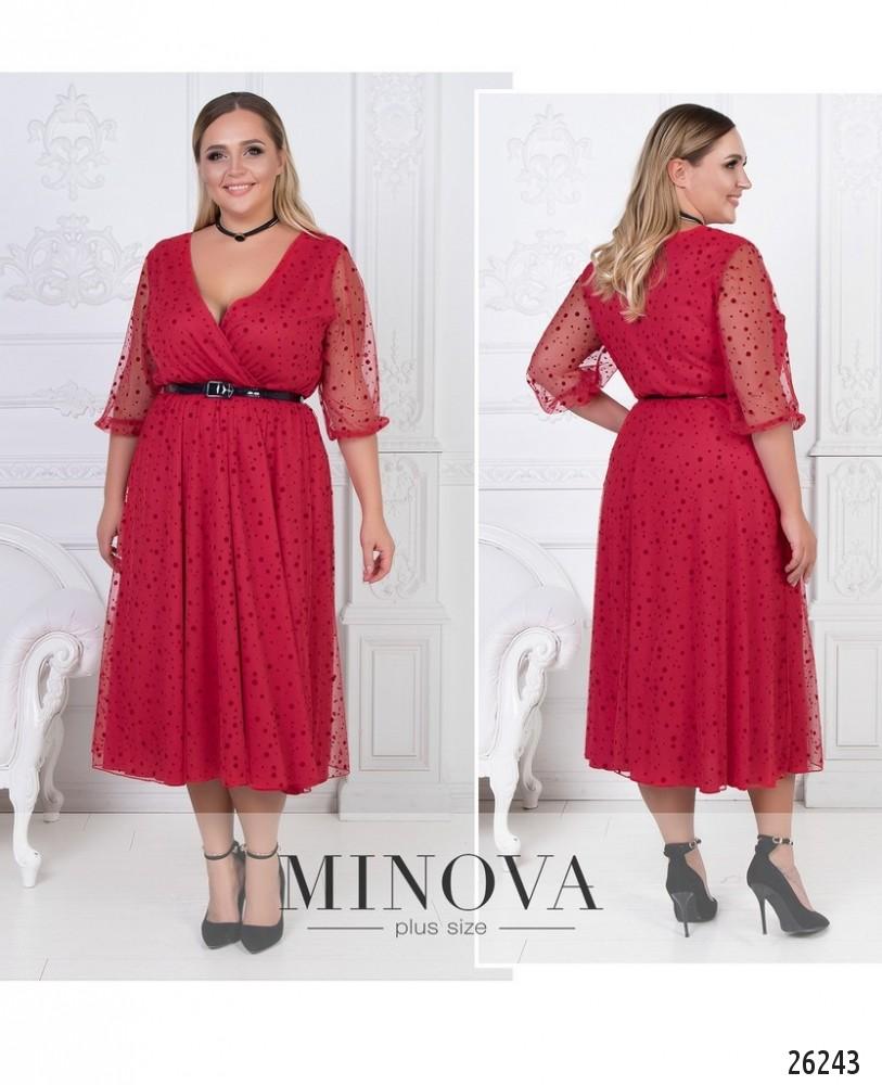 Платье №547-красный (sale)