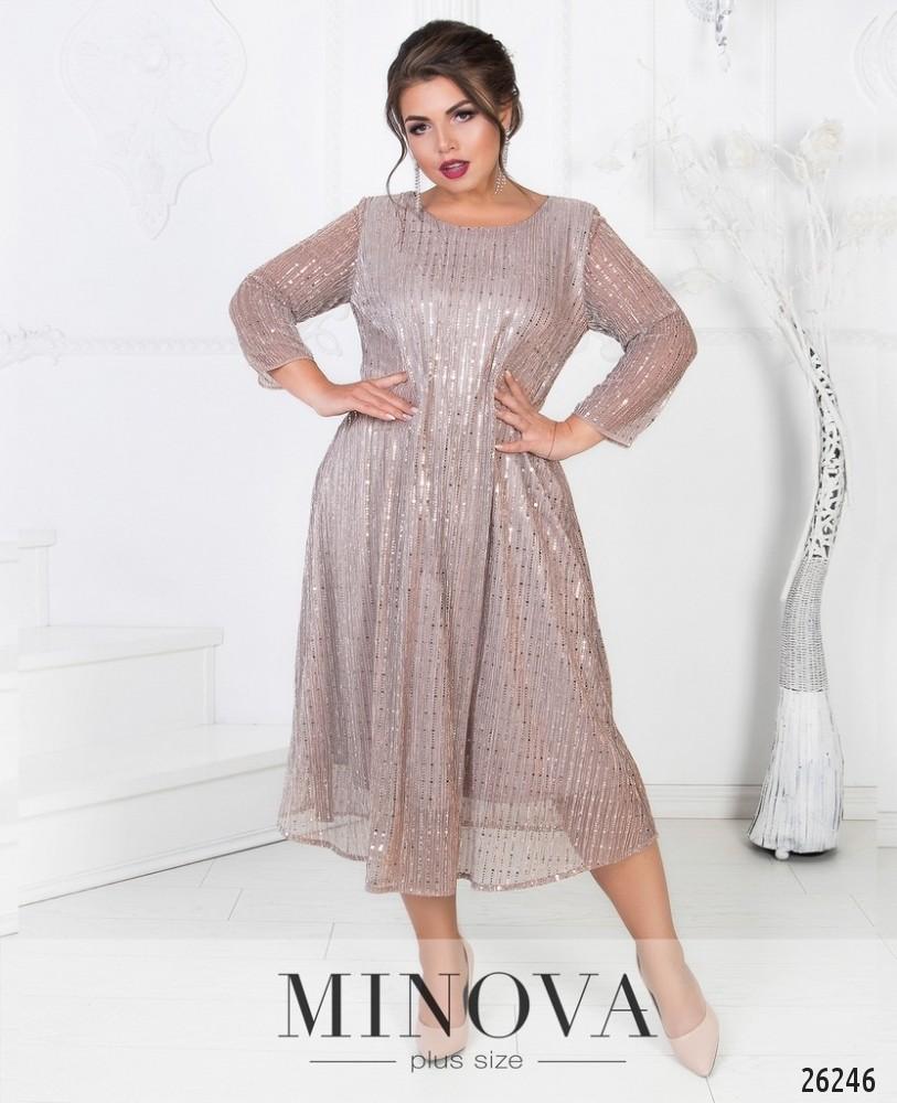 Платье №18-45-пудра