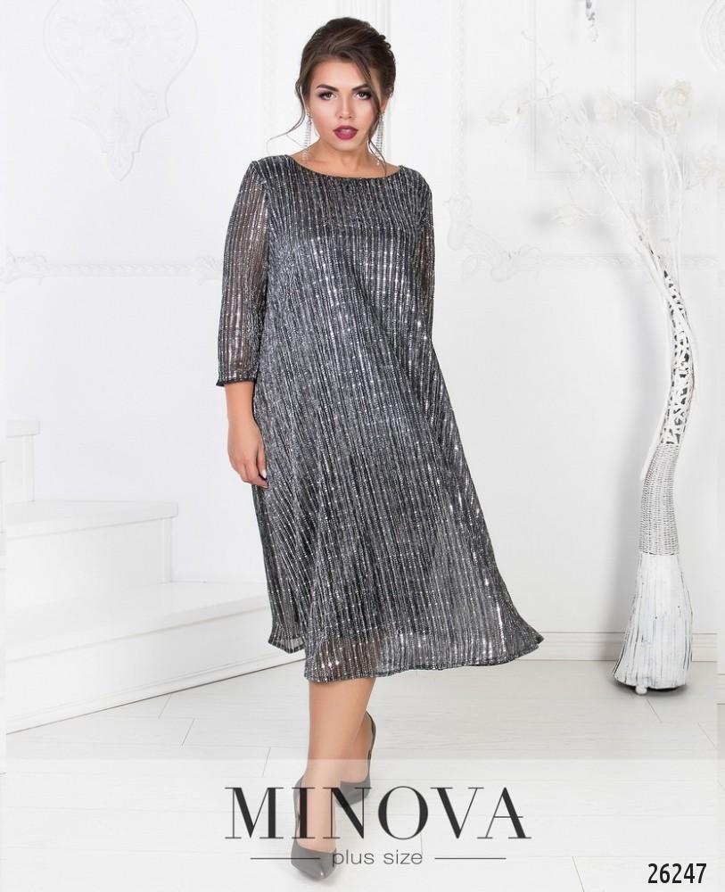 Платье №18-45-черный