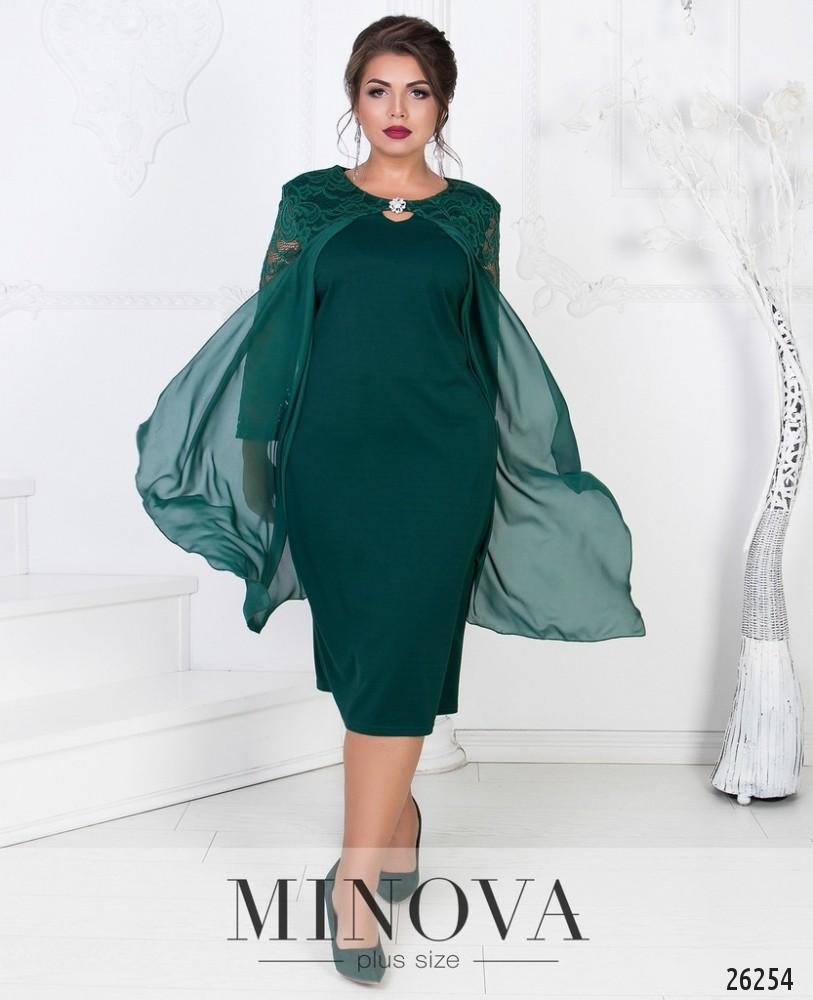 Платье №17-89-зеленый
