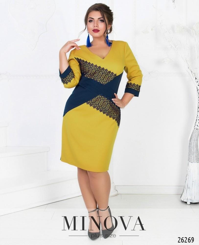 Платье №1827-горчица