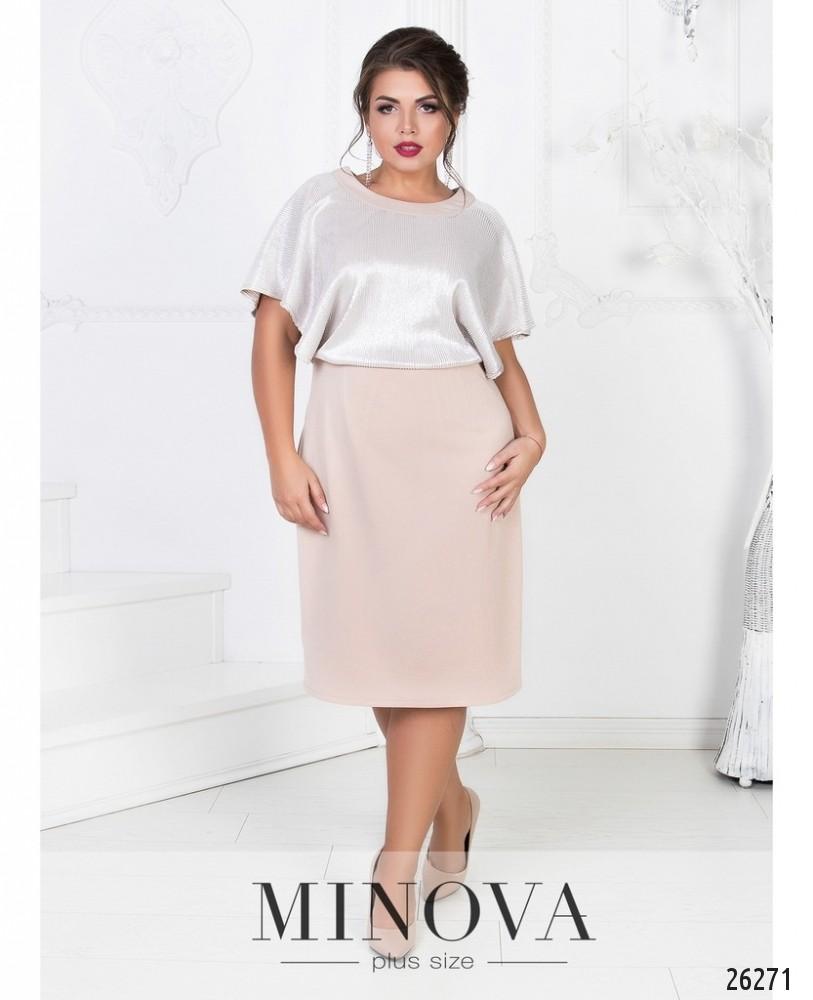 Платье №261-молочный