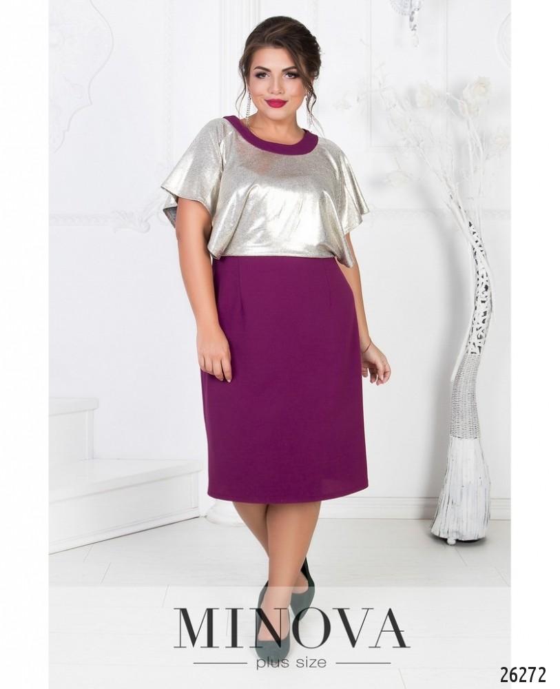 Платье №261-фуксия