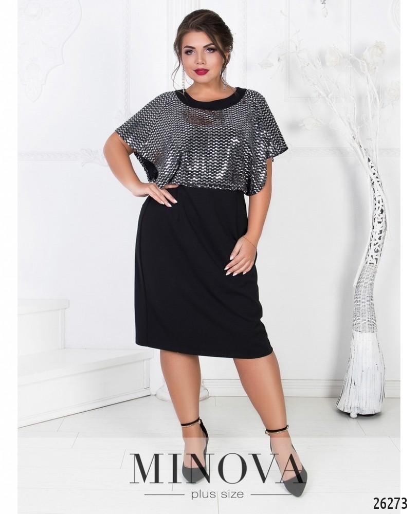 Платье №261-черный