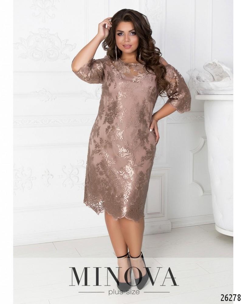 Платье №450А-беж