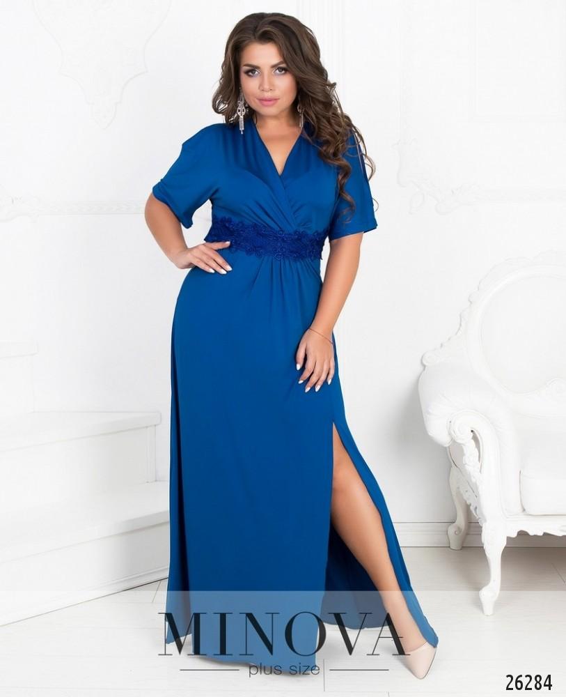Платье №448А-синий