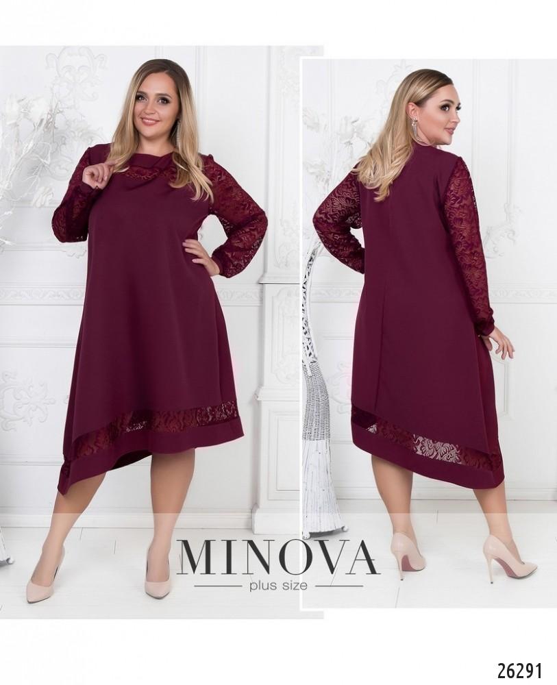 Платье №591-бордо (sale)
