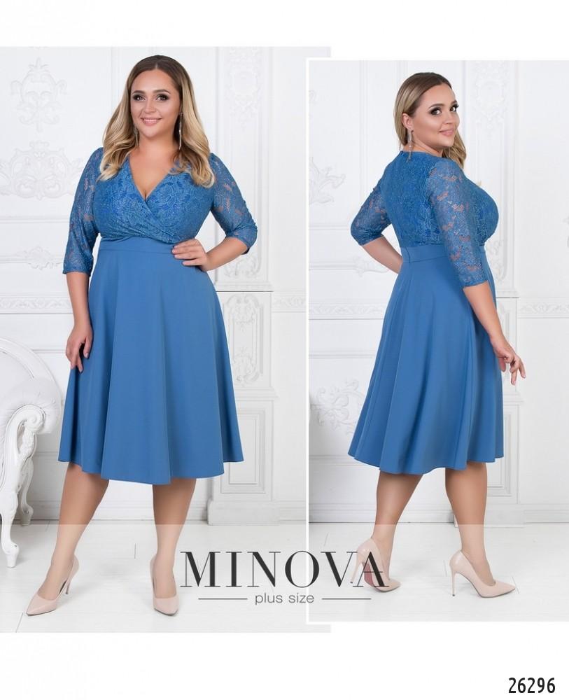 Платье №542-джинс (sale)