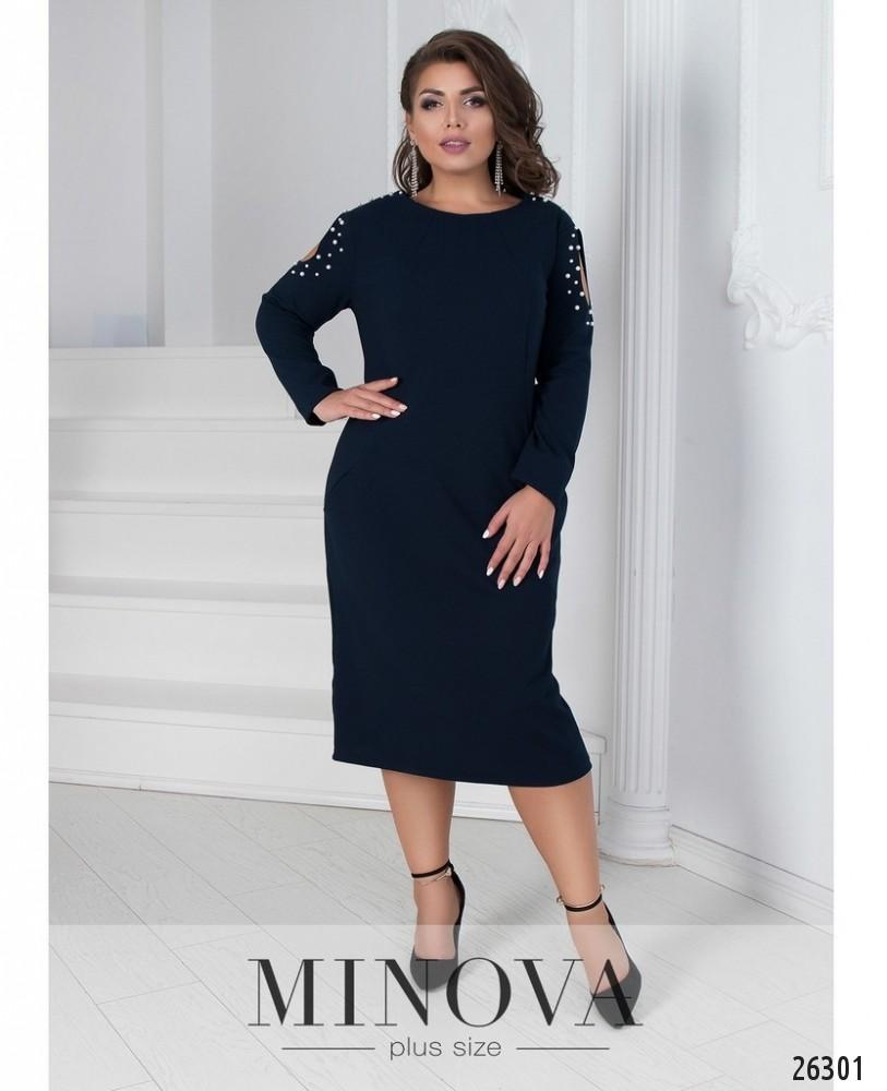 Платье №589-темно-синий