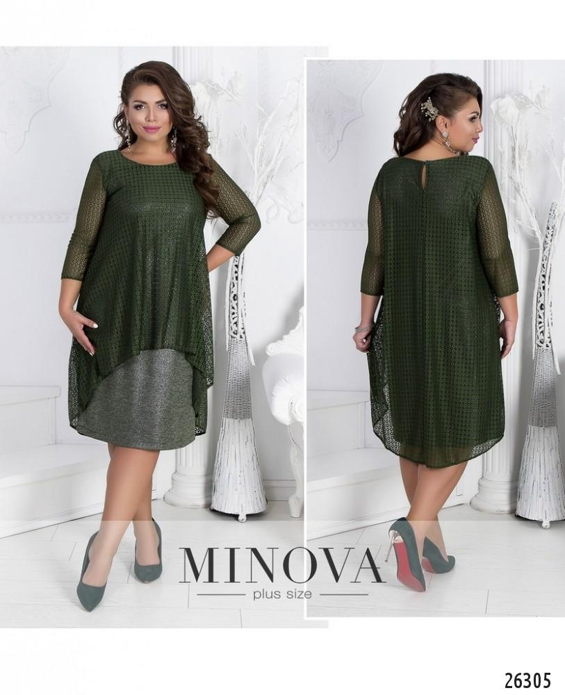 Платье №541-хаки (sale)