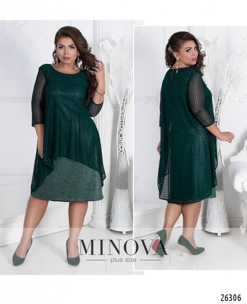 Платье №541-темно-зеленый (sale)