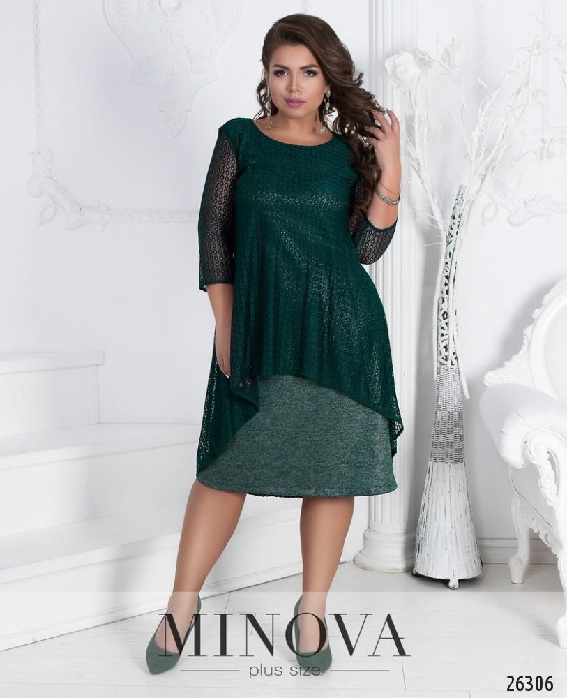 Платье №541-темно-зеленый