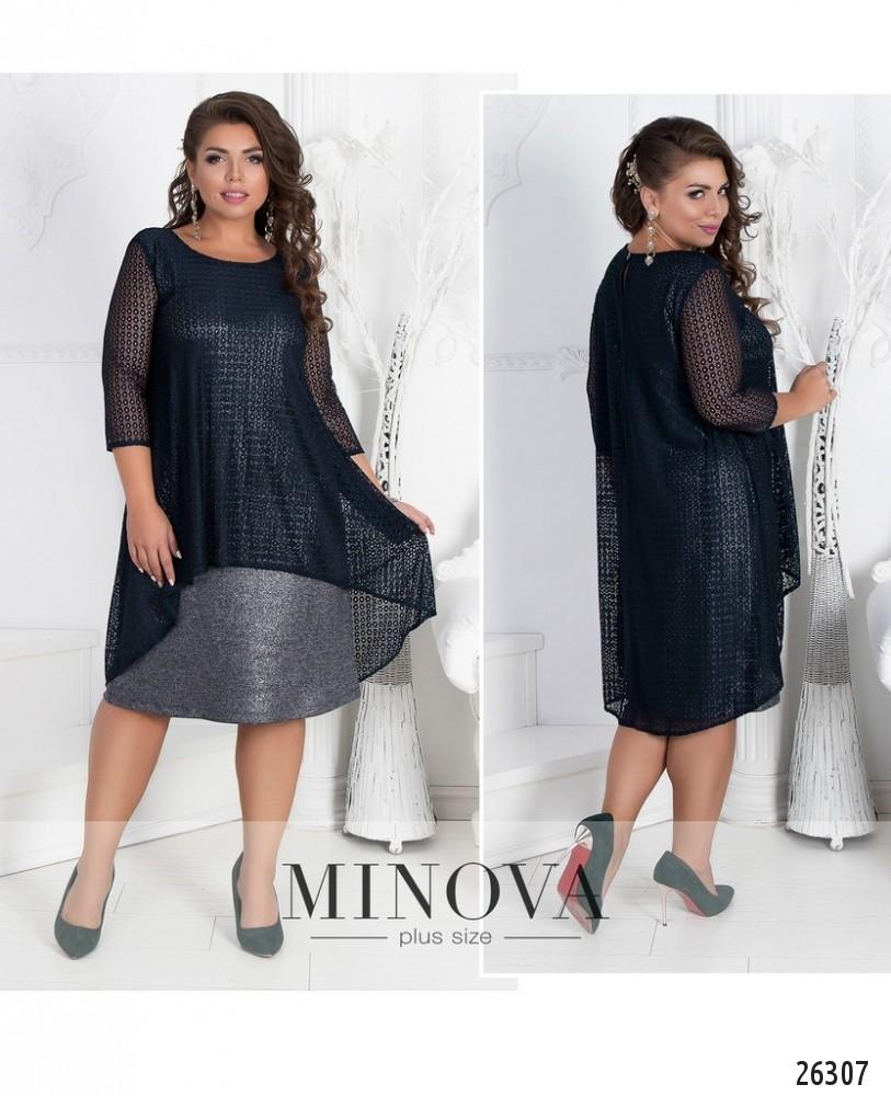 Платье №541-темно-синий (sale)