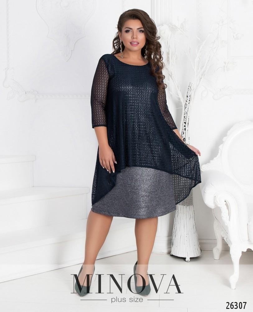 Платье №541-темно-синий