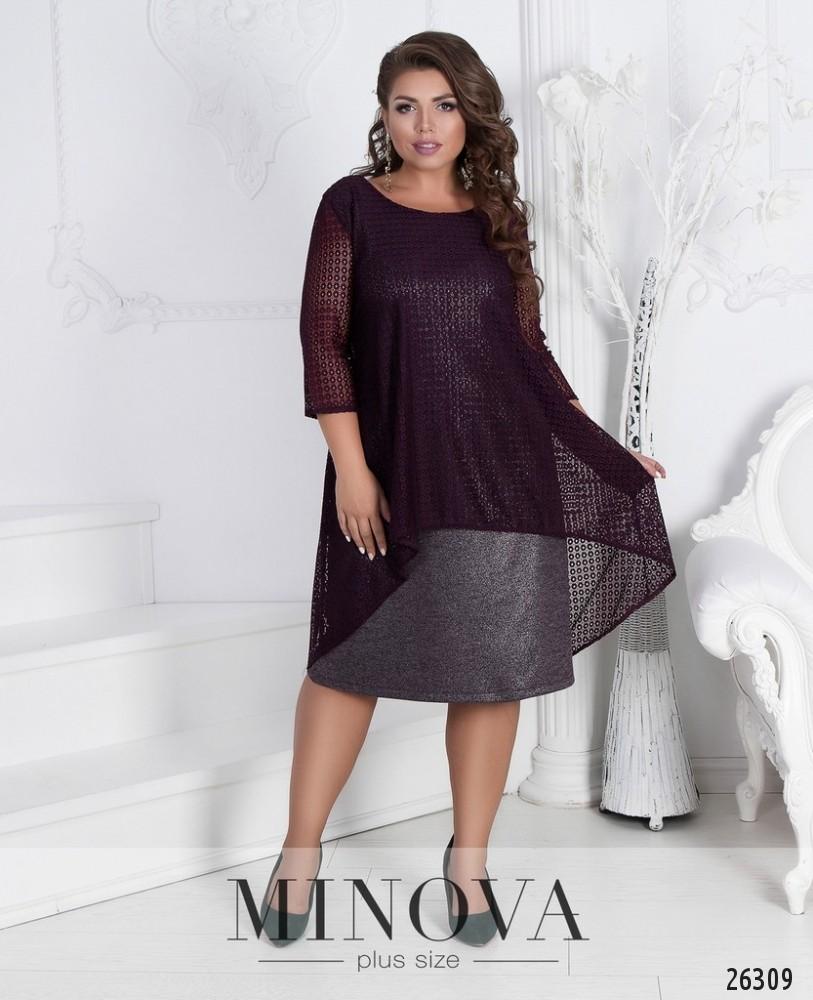 Платье №541-бордо