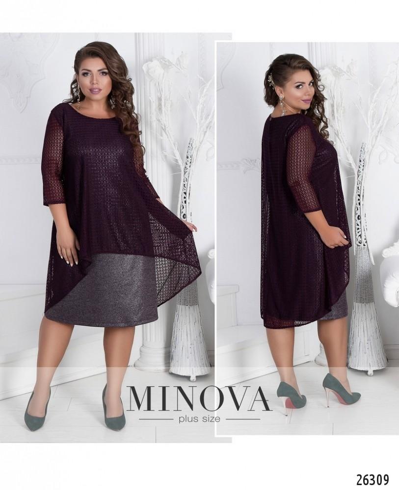 Платье №541-бордо (sale)