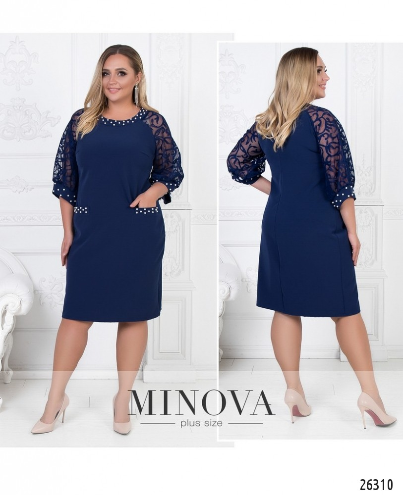 Платье №588-темно-синий (sale)