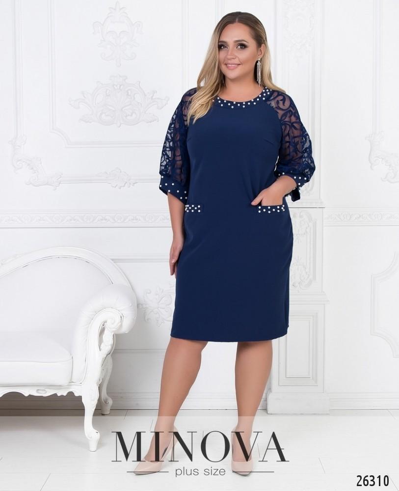 Платье №588-темно-синий