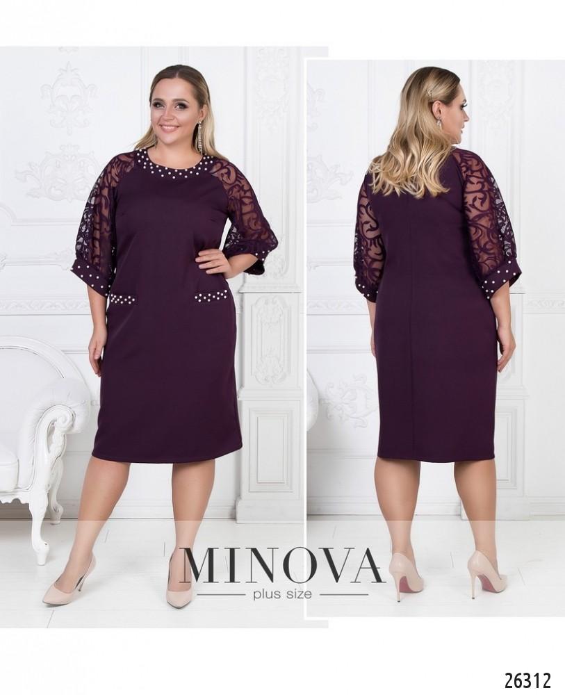 Платье №588-бордо (sale)