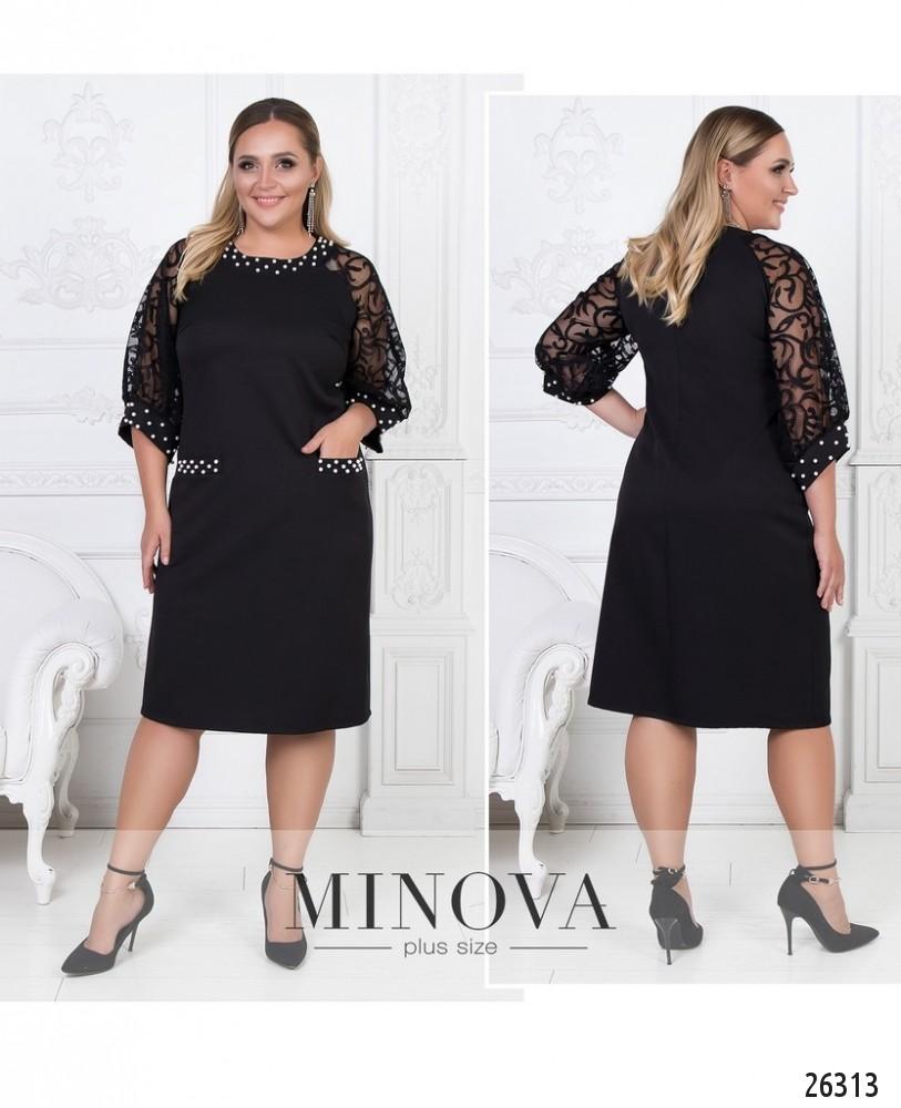 Платье №588-черный (sale)