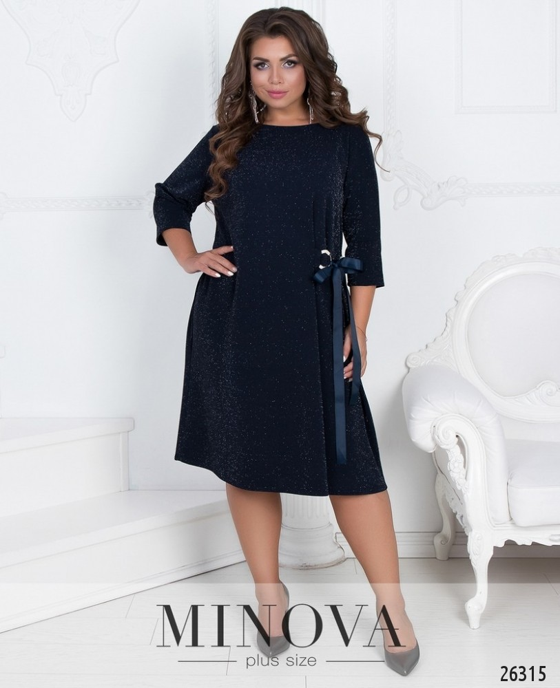 Платье №253-синий
