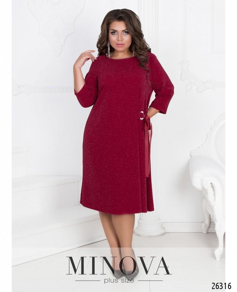 Платье №253-красный