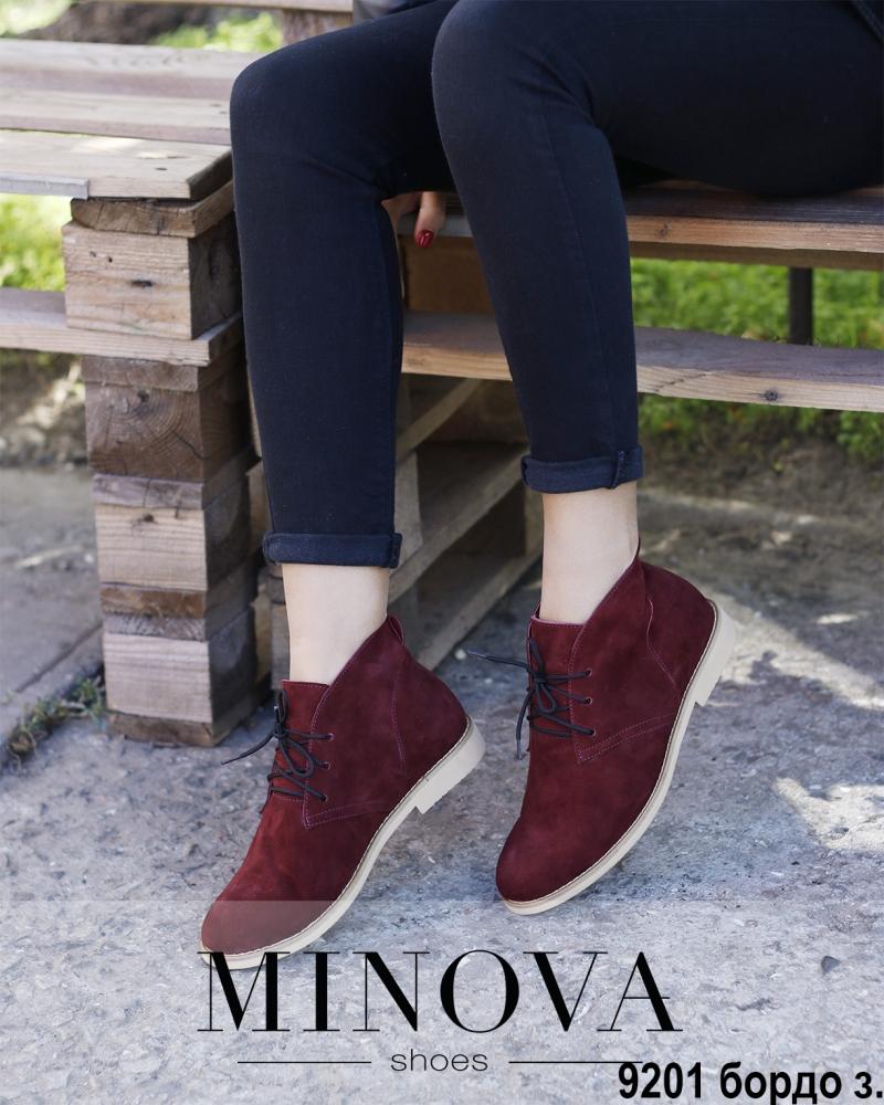 Ботинки №9201-бордо замш