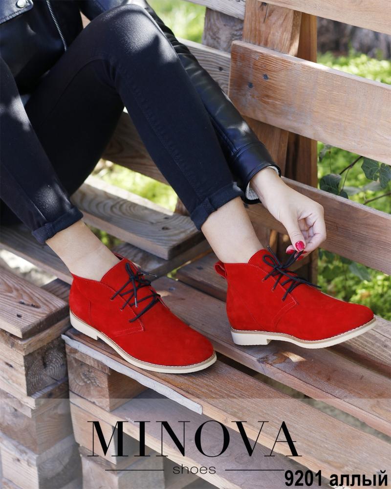 Ботинки №9201-алый замш