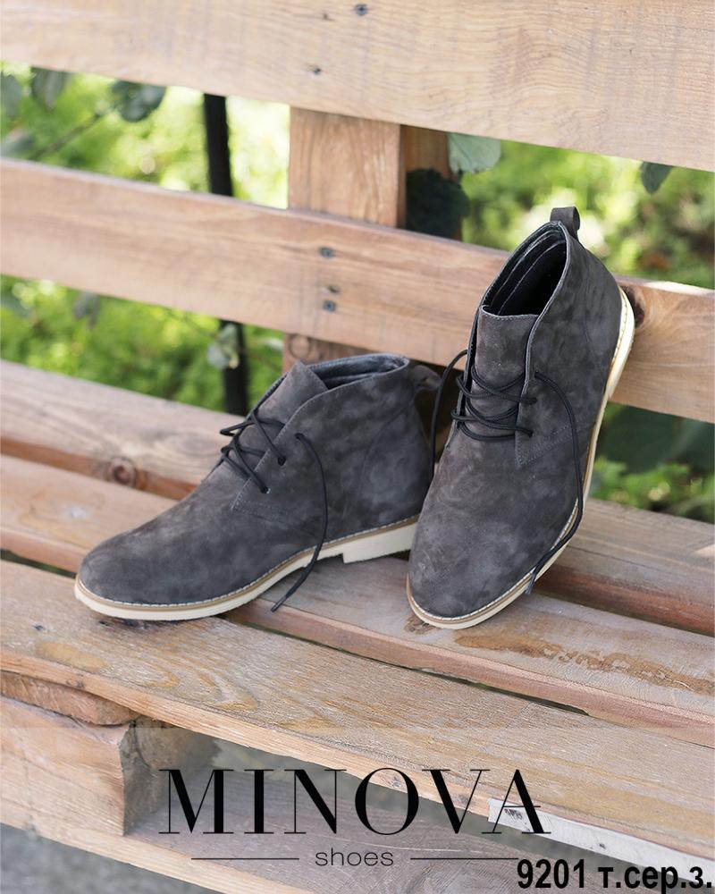 Ботинки ЦГ№9201-т.серый замш