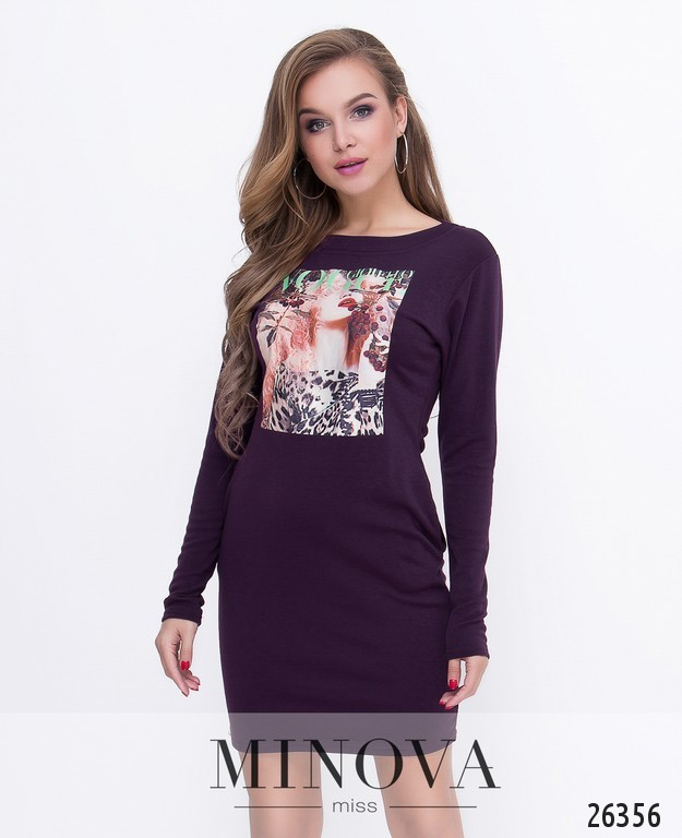 Платье №136-марсала