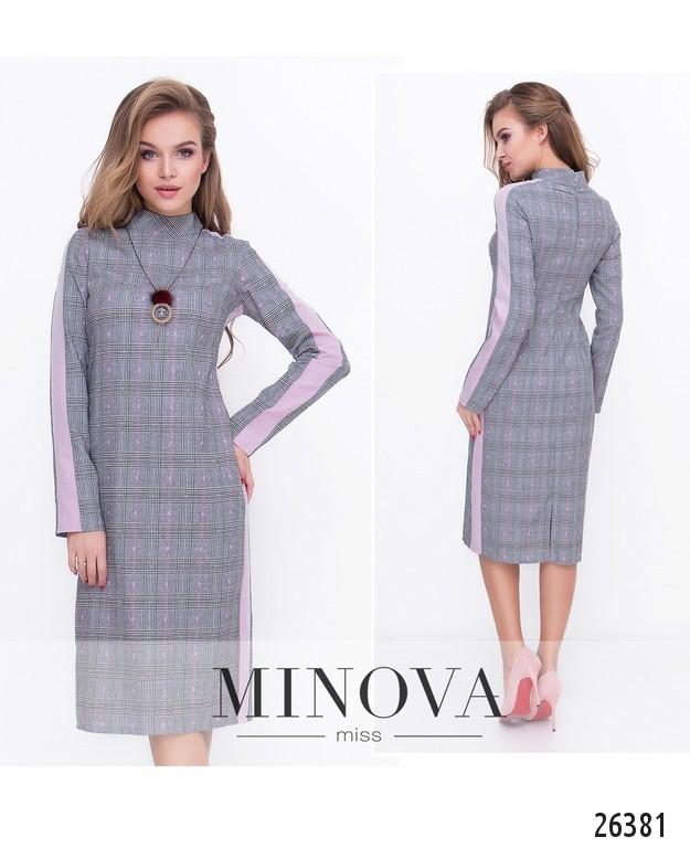 Платье №1118-пудра (sale)