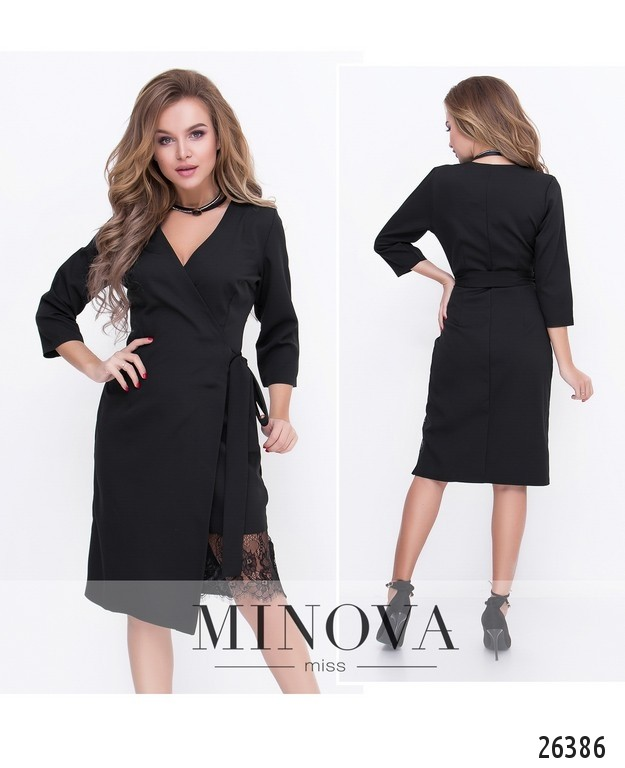 Платье №1119-черный (sale)