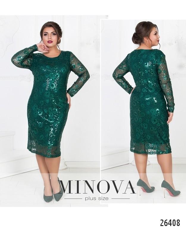 Платье №607-темно-зеленый (sale)