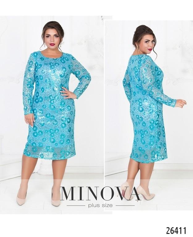 Платье №607-голубой (sale)