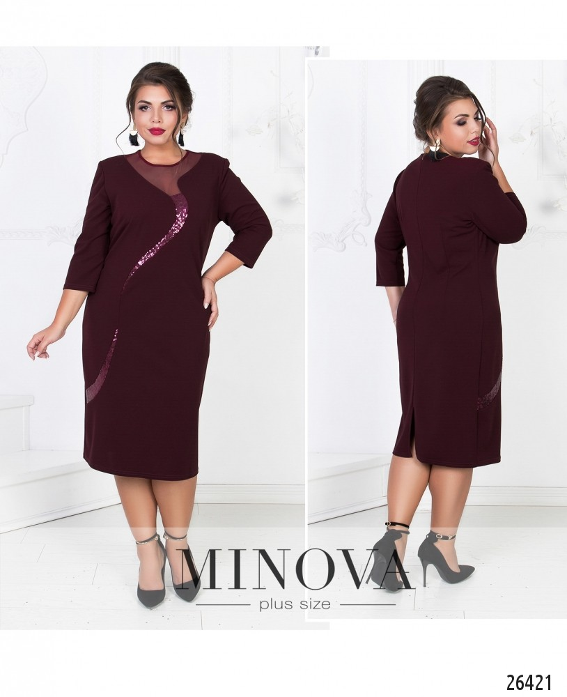 Платье №8-102-бордо (sale)