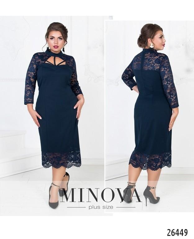 Платье №8-95-синий (sale)