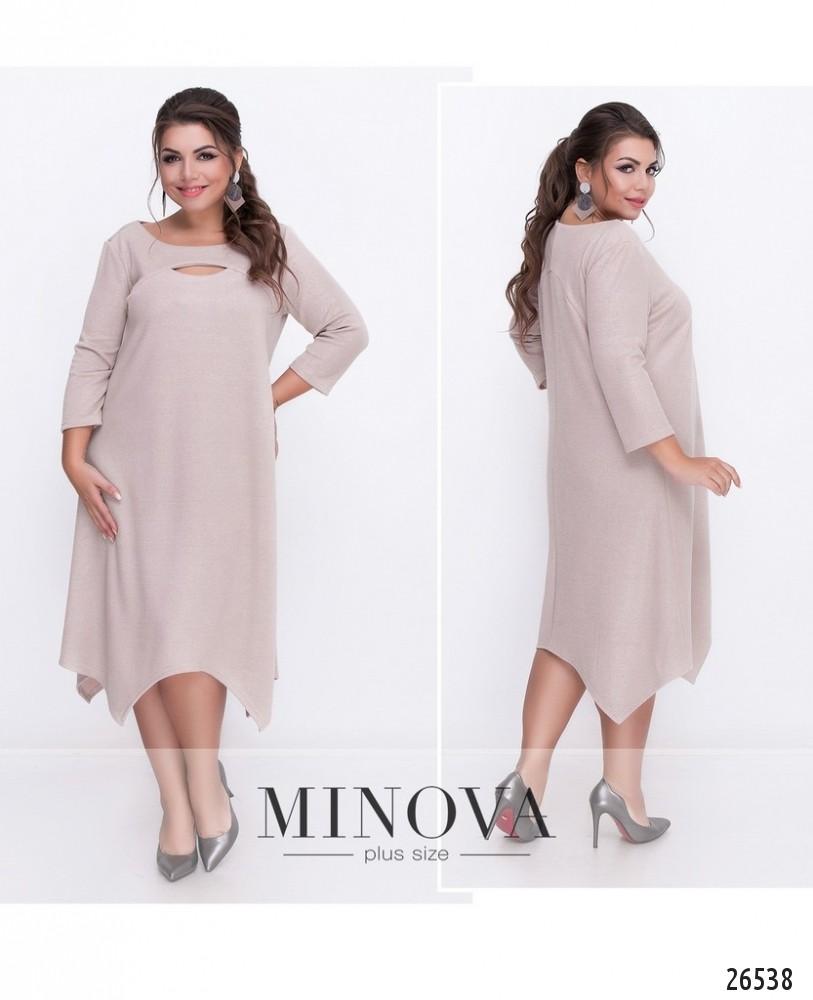 Платье №18-51-пудра (sale)