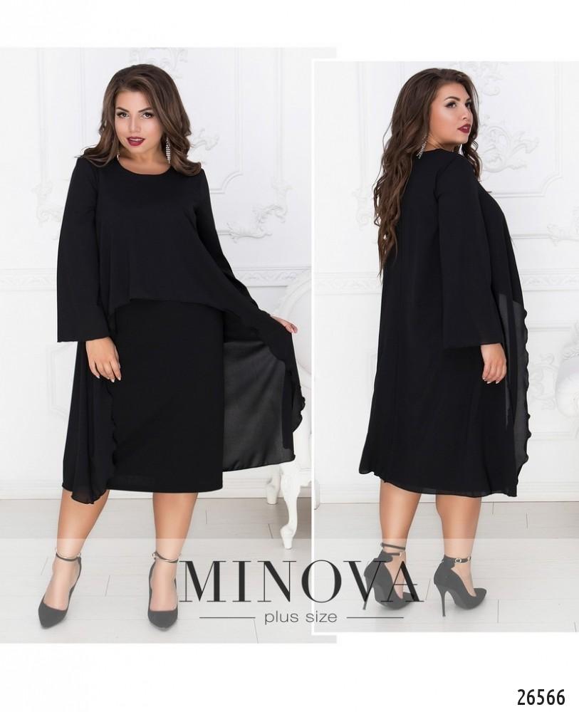 Платье №604-черный (sale)