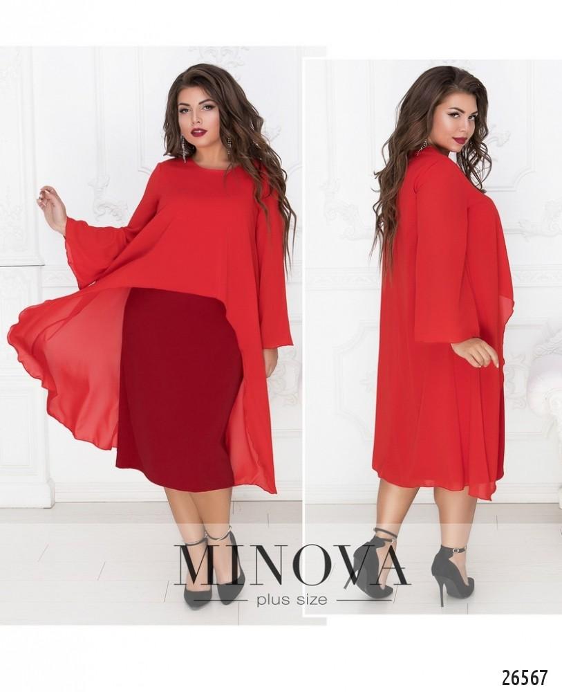 Платье №604-красный (sale)