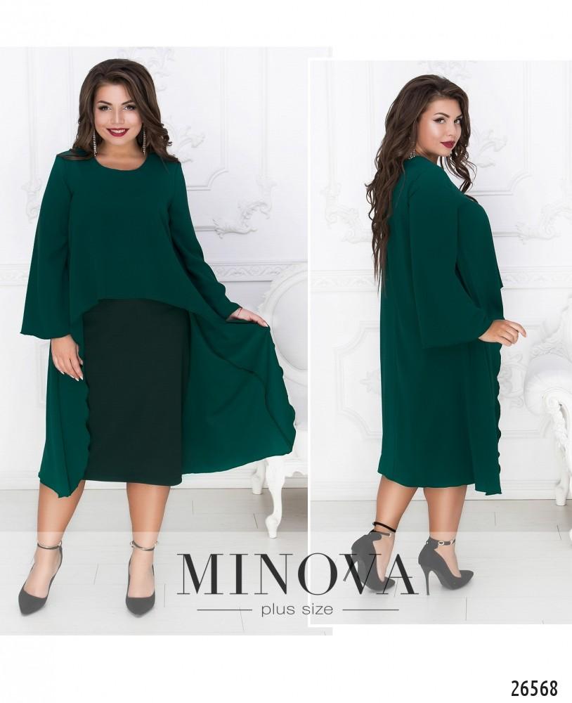 Платье №604-темно-зеленый (sale)
