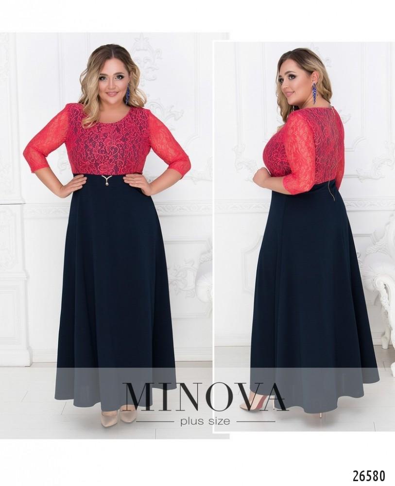 Платье №8-105-коралл (sale)