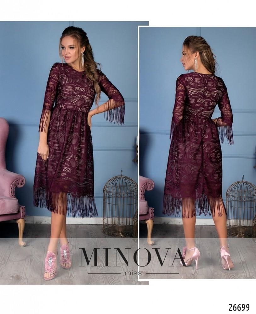 Платье №1122-марсала (sale)