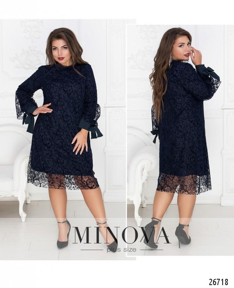 Платье №597-темно-синий (sale)