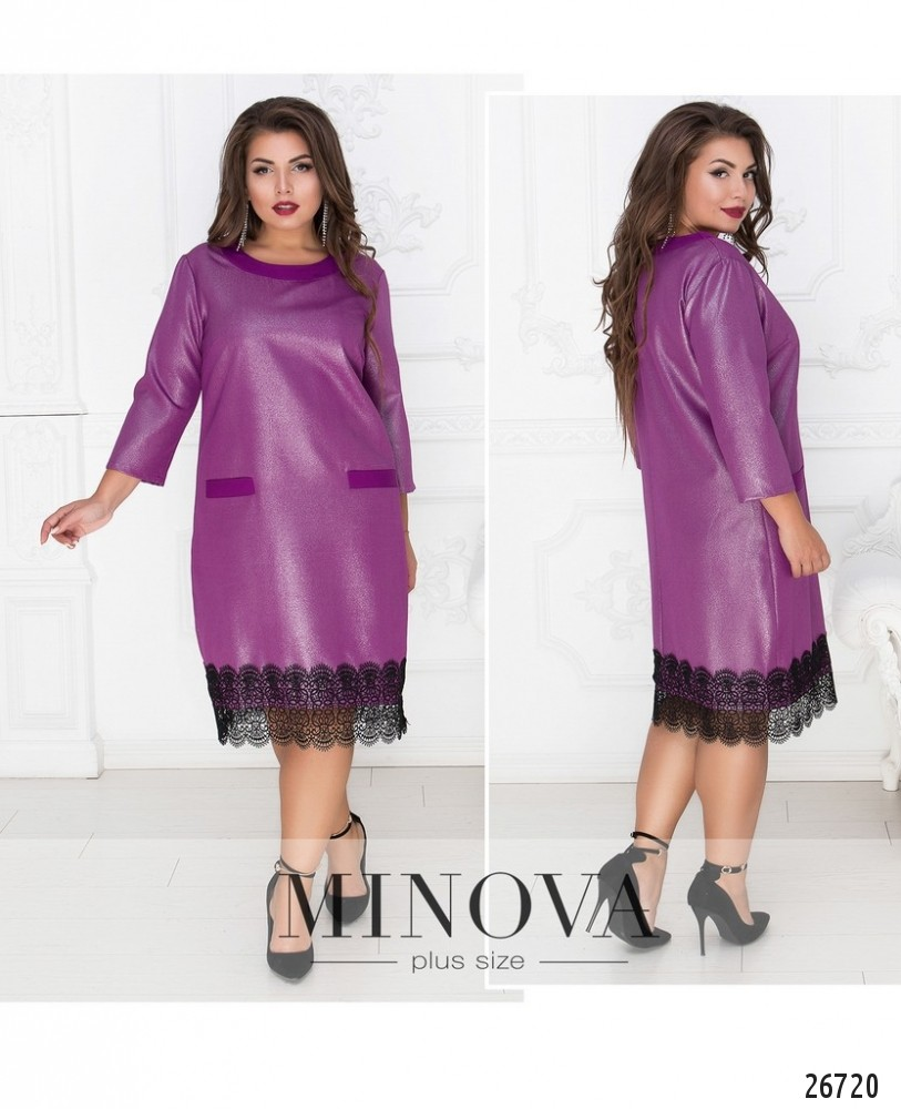 Платье №599-фуксия (sale)